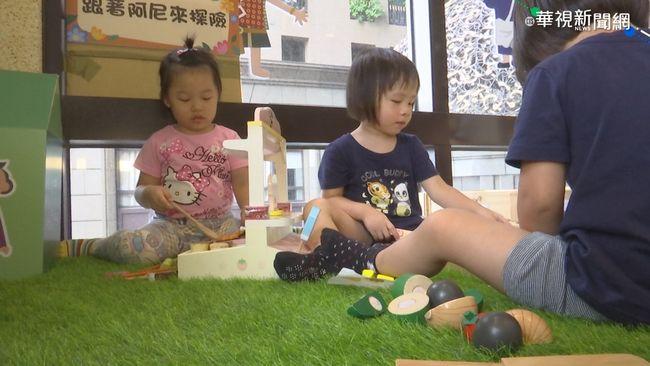 台北幼兒園家長滿意度 分數90.38獲肯定 | 華視新聞