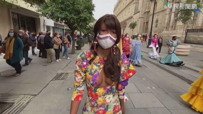 疫情衝擊生計 佛朗明哥舞者「跳舞」示威   華視新聞