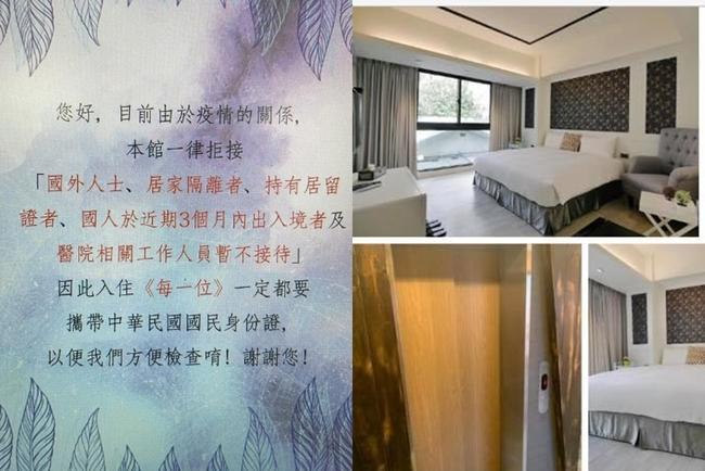 台中旅店「拒接醫護」引眾怒!觀旅局:非法旅宿   華視新聞