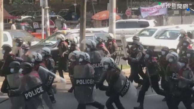 緬甸鎮壓又開槍 至少1傷逾470人被逮   華視新聞