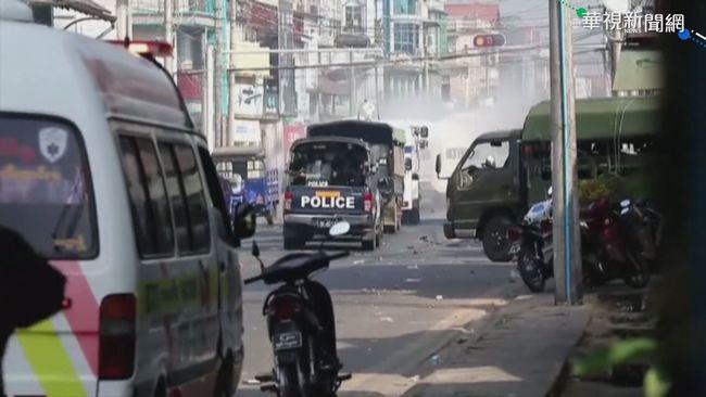 緬甸軍方傳開槍鎮壓 示威者4死10餘傷 | 華視新聞