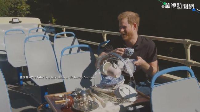 哈利王子搭巴士初體驗 暢談「脫英」   華視新聞