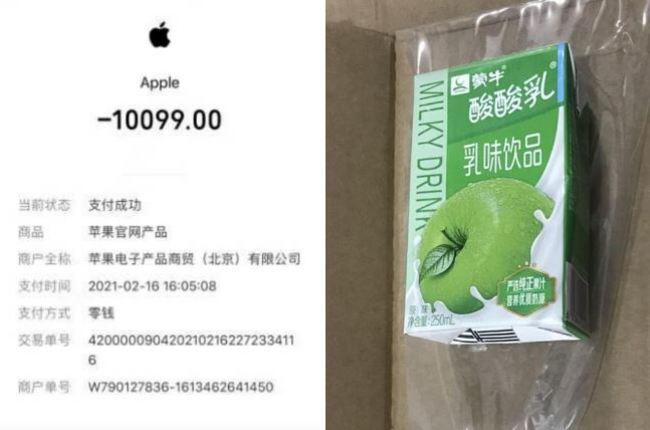 上蘋果官網訂iPhone12 她開包裹傻眼:蘋果味酸奶   華視新聞