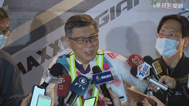 批民進黨挺香港昨才積極回應緬甸政變 民眾黨:大小眼   華視新聞