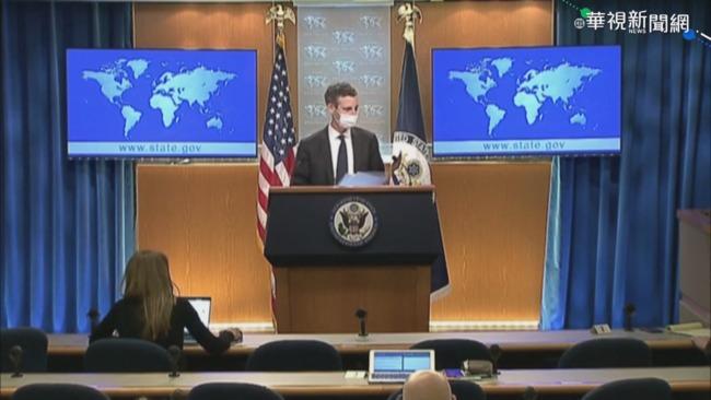 關注港47人受審 美國務院籲立即釋放 | 華視新聞