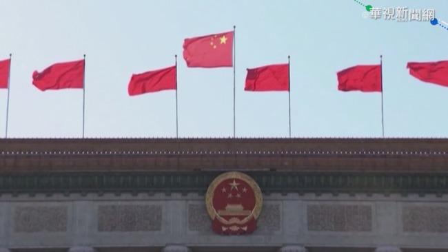 中國禁台鳳梨真正原因?經濟學者:外匯不夠用了 | 華視新聞