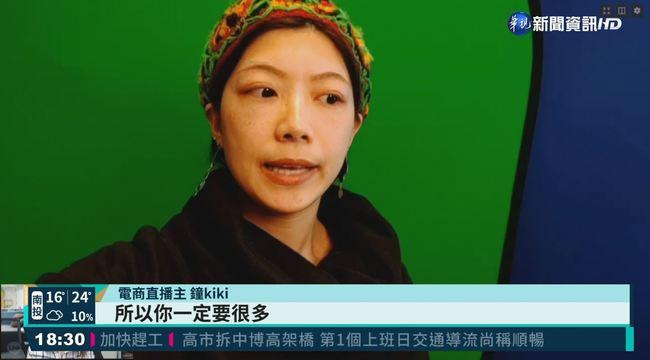 中國大打認知戰 培訓台青網紅 | 華視新聞