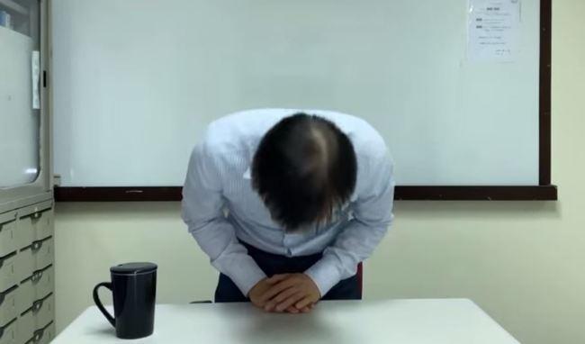 【影】樂扉寶寶米餅負責人出面了! 3度鞠躬向大眾致歉 | 華視新聞