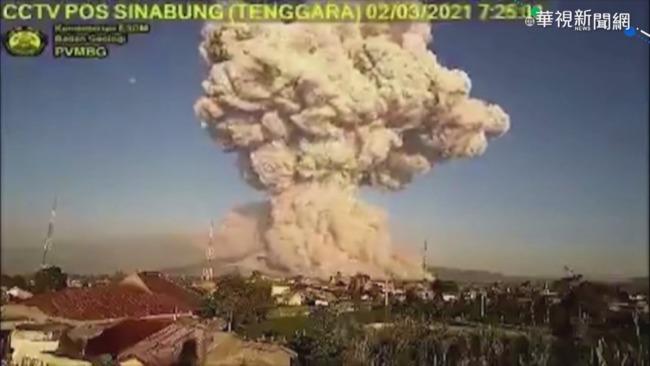 直衝天際5公里 印尼西納彭火山噴發   華視新聞