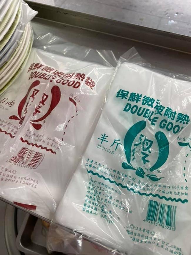 客拿整包塑膠袋…店員怒追回反遭嗆:拿幾個會怎樣   華視新聞