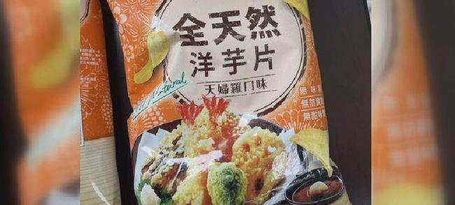 卡迪那這口味洋芋片「致癌物超標」!業者自主下架 | 華視新聞