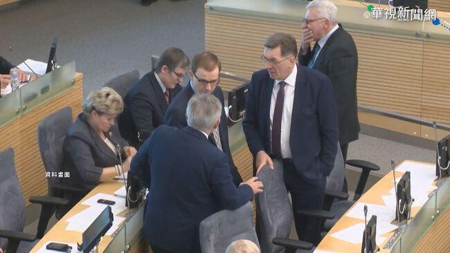立陶宛國會同意 規劃在台設立代表處   華視新聞