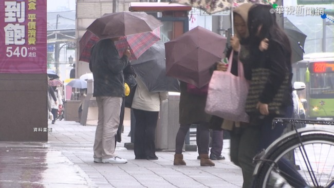 出門帶傘!低溫僅15度 各地仍有短暫雨   華視新聞
