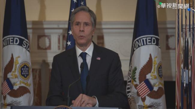 美國務卿外交演說 對抗中國列優先工作   華視新聞