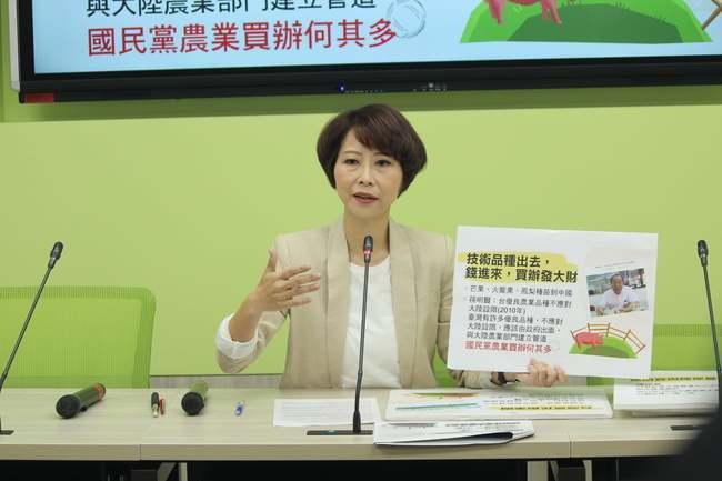 中國農業技術誰外流? 陳亭妃:國民黨這些買辦   華視新聞