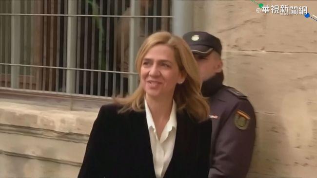西班牙公主阿聯插隊打疫苗 引發眾怒 | 華視新聞