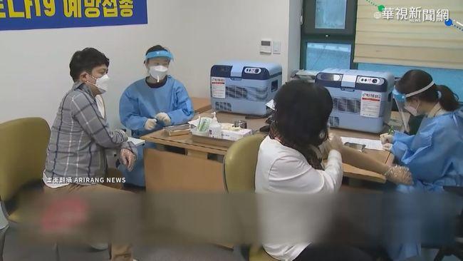 2天5起! 南韓又傳3人打AZ疫苗後亡 | 華視新聞