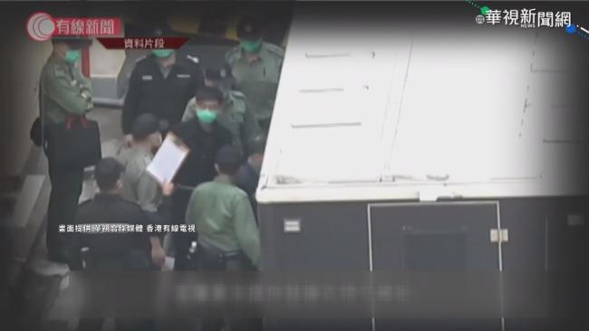 港民主派15人獲釋 港府不服當場扣押 | 華視新聞