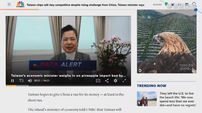 王美花受CNBC專訪 對台半導體有信心 | 華視新聞