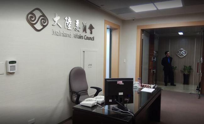 李克強稱「高度警惕台獨」陸委會: 堅定捍衛台灣民主自由   華視新聞