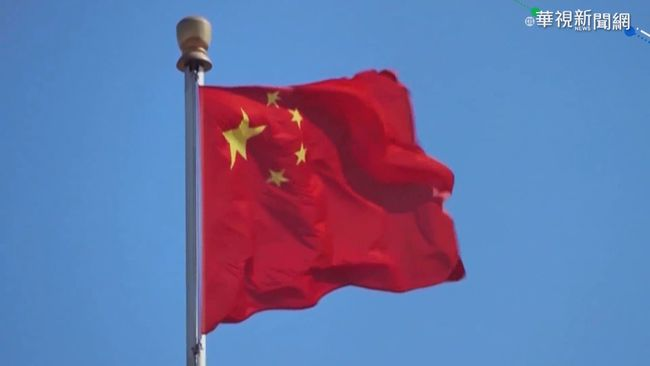 美中之爭! 美防長:中國是首要進逼挑戰 | 華視新聞