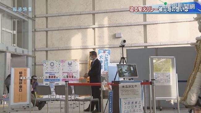 東奧值日311核災10週年 聖火福島起跑 | 華視新聞