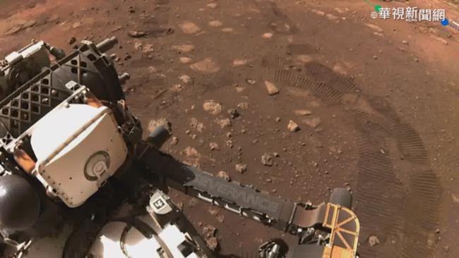 毅力號順利「兜風」 在火星移動6.5公尺   華視新聞