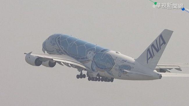 全日空、日航會員個資遭駭 近200萬筆乘客資料恐外流 | 華視新聞
