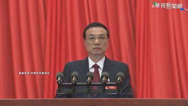 中國人大審議十四五規畫 鼓吹愛國教育 | 華視新聞