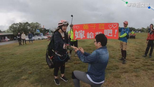 台版「愛的迫降」 飛行傘驚喜求婚   華視新聞