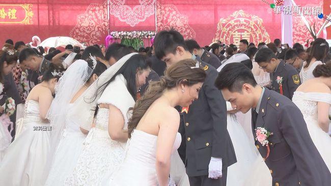 情侶登記結婚用LINE告知 遭長輩嫌「沒禮貌」:不會祝福 | 華視新聞
