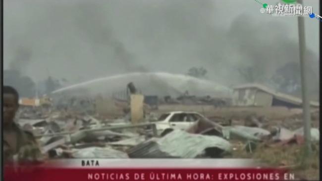 赤道幾內亞軍營驚爆 15人死近600傷   華視新聞