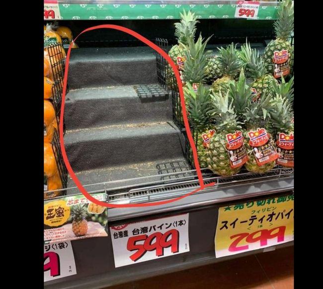 日幣一千也要買?台灣鳳梨在日本超市搶購盛況曝   華視新聞