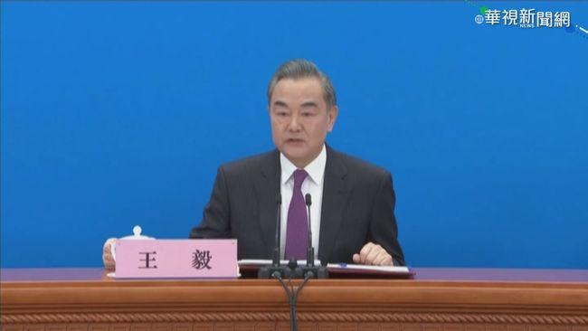 王毅:香港屬中國內部事務 美勿越線   華視新聞