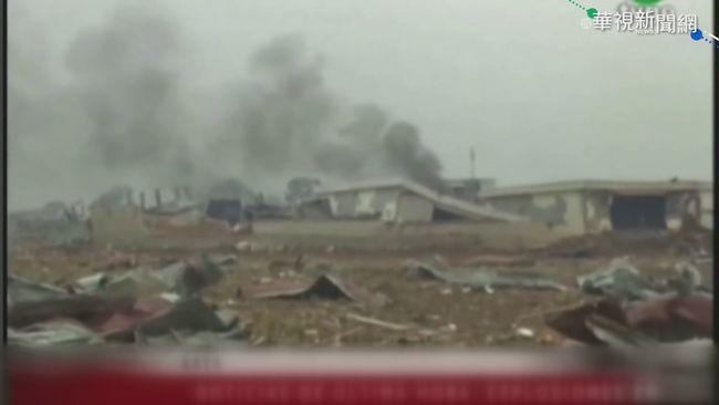 赤道幾內亞軍營爆炸 至少20死.6百傷   華視新聞