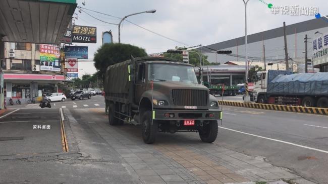 軍用輪胎採購涉弊案 3官兵遭約談 | 華視新聞