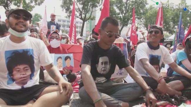 泰3民運領袖辱王室待審判 法院拒保釋 | 華視新聞