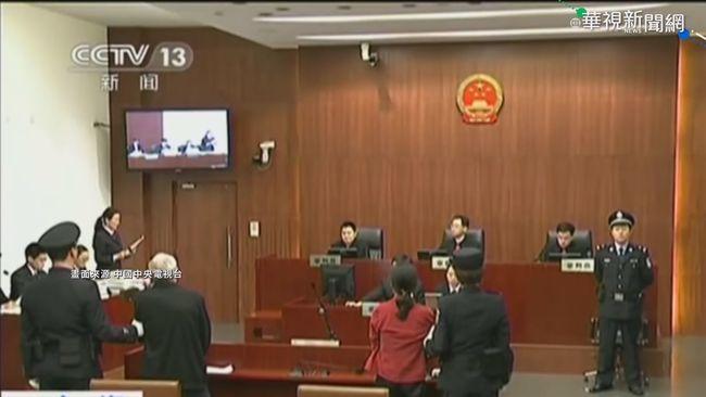 報導有失公允 中環球電視遭英罰880萬 | 華視新聞