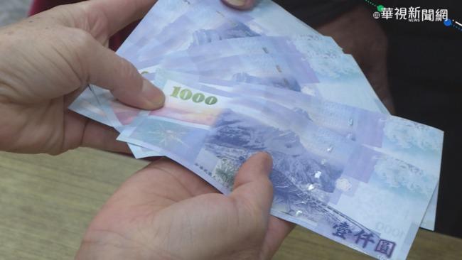 婆婆要求媳婦月給1萬!老公挺母回這句...她無言 | 華視新聞