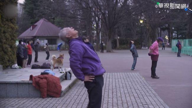 退而不休 日本推動高齡就業保障勞動權 | 華視新聞