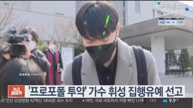 韓星允浩違反防疫規定 遭警方調查   華視新聞