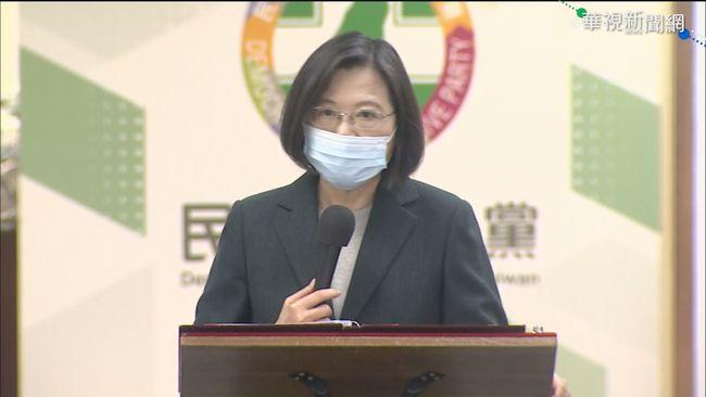 蔡英文中常會發表談話 「核四絕對不是選項」   華視新聞