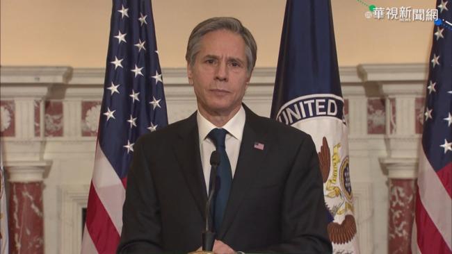 劍指中.朝? 美國務卿.國防部長將訪日韓 | 華視新聞