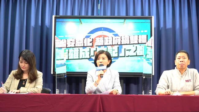 諷高雄成慶記之都 國民黨:韓任內六都破案率第三 | 華視新聞