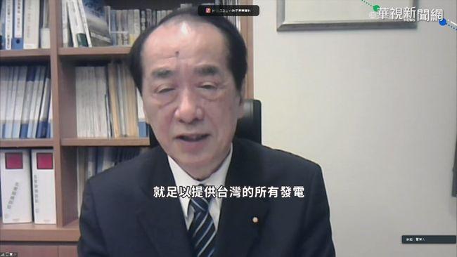 311十週年 華視獨家專訪日本前首相 | 華視新聞