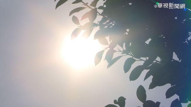 西半部空品不佳!中南部高溫飆29度 下週破30度 | 華視新聞