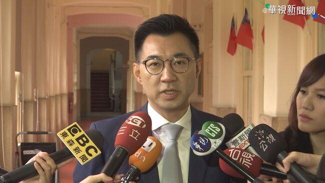 「散布謠言」遭移送暴增28倍?江啟臣要求公開案件   華視新聞