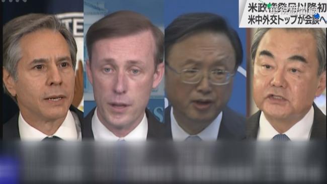 美澳印日高峰會 將討論疫情.貿易   華視新聞