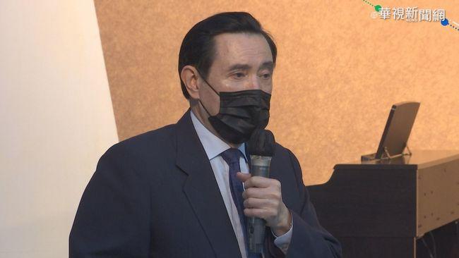馬英九:國民黨贏回中華民國 必定「有志竟成」 | 華視新聞