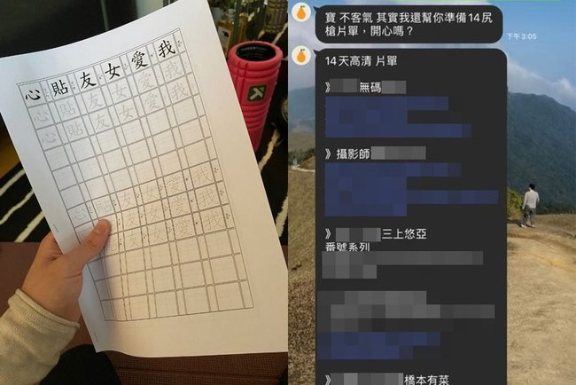 女友包辦隔離14天驚喜!還備「謎片片單」 他哭笑不得 | 華視新聞